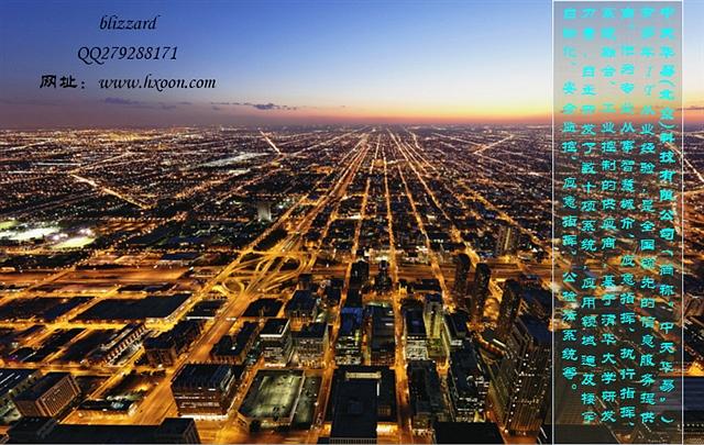 【智慧城市】【中天华易】就目前校园秩序维护平安校园