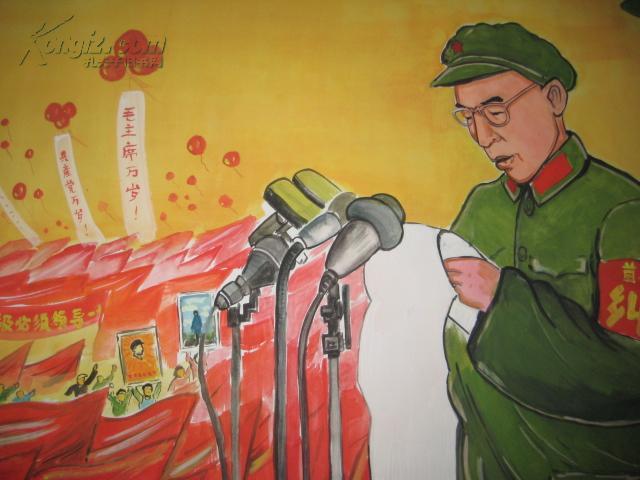 """漫画 中央/1966年""""文革""""全面发动后,漫画表现对象主要是中央到地方的""""..."""