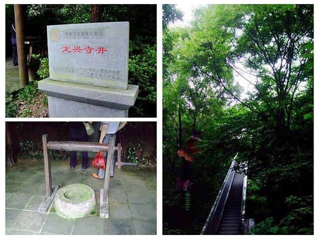 15.7.19.江苏溧阳.天目湖(照片)