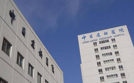 两国有分歧:就拿医院改名出口气(图)